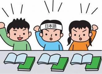 Cách tự học tiếng Nhật cho người mới bắt đầu